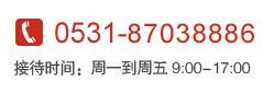 刊易出版 400-6009-114
